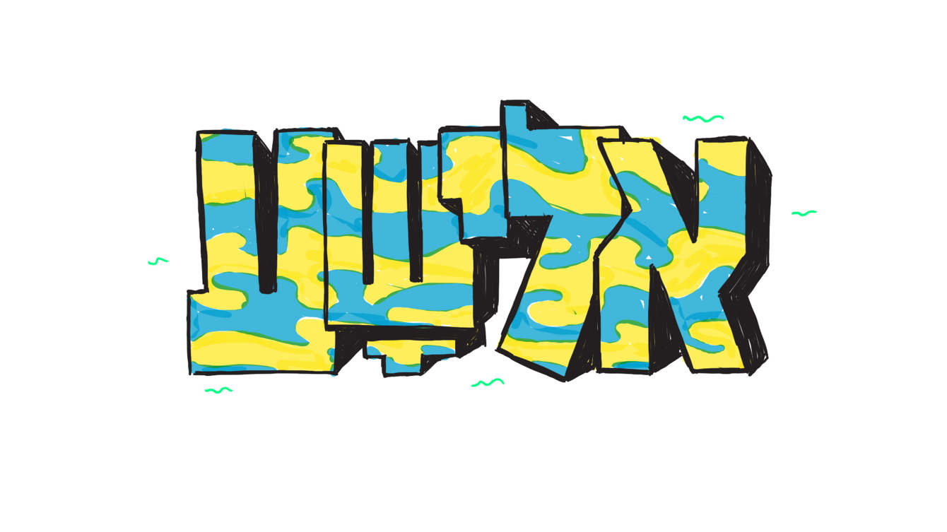 elisha_11-logo3_1340_c